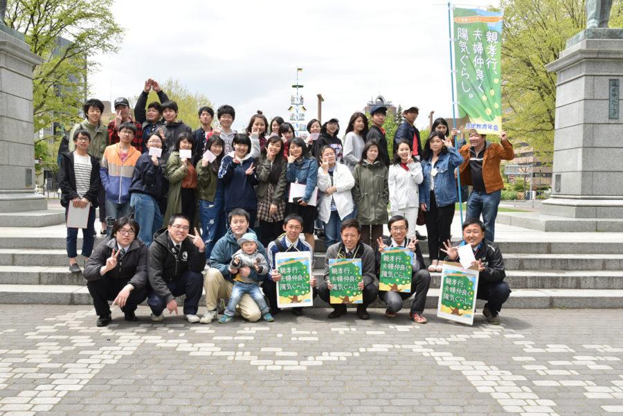北海道集合写真
