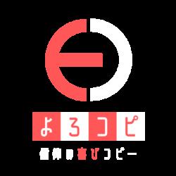 yorokopi